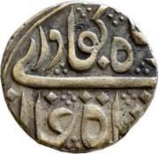 1 Rupee - Ahmad Shah Bahadur – obverse