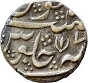 1 Rupee - Ahmad Shah Bahadur – reverse