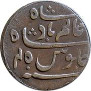1 Pice - Shah Alam II – obverse