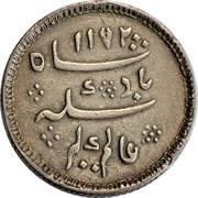 ¼ Rupee - Alamgir II -  obverse