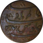 1 Pice - Shah Alam II Badshah – obverse