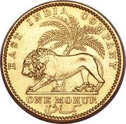 1 Mohur - Victoria – reverse