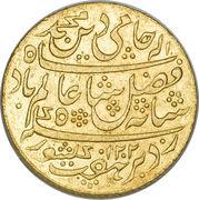 1 Mohur - Shah Alam II -  obverse