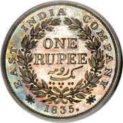 1 Rupee - William IV – reverse