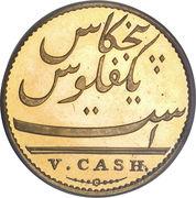 5 Cash – reverse