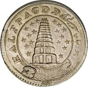 ½ Pagoda – obverse