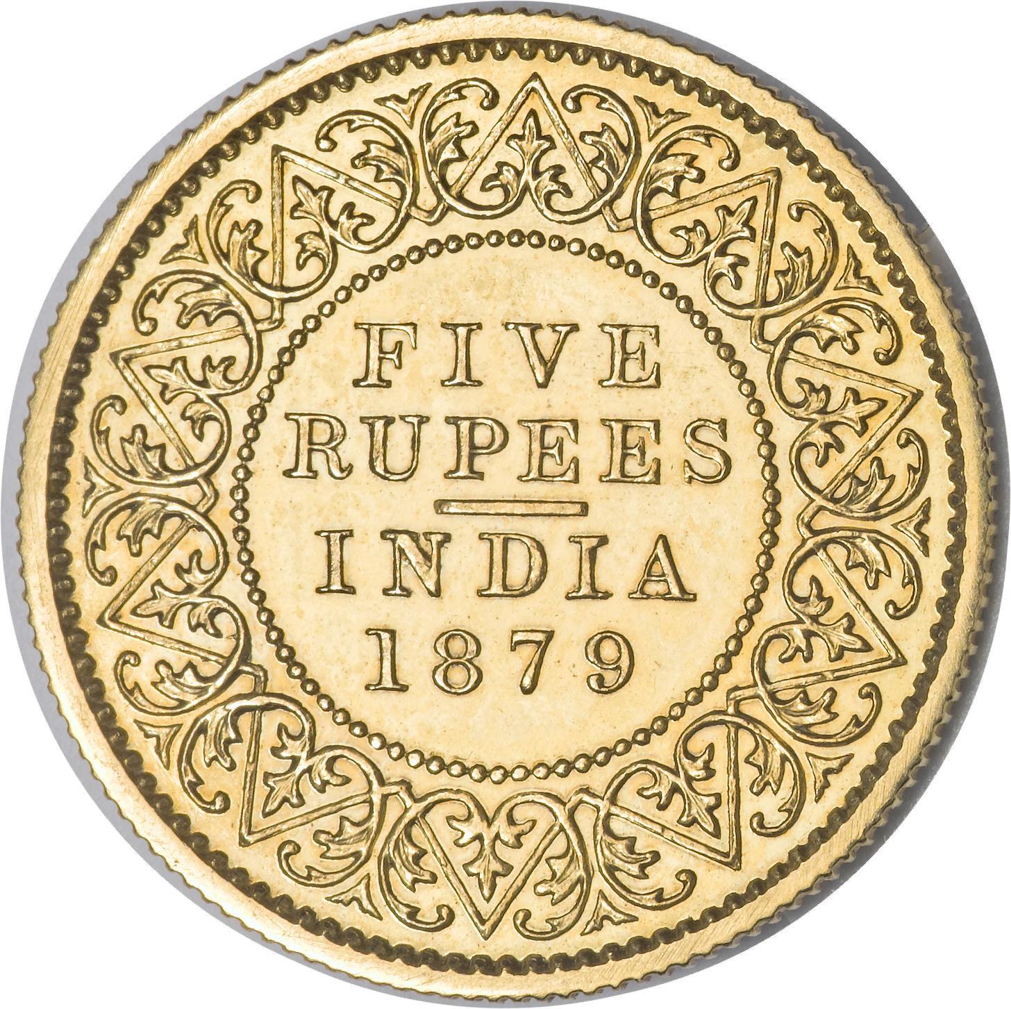 victoria empress coin 1879 value