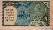 1 Rupee – obverse