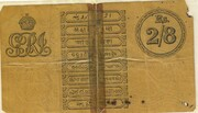 2 Rupees 8 Annas (2.5 Rupees) – reverse