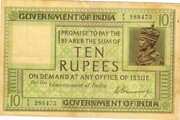 10 Rupees (King George V - 1st Issue; Type 2) – obverse