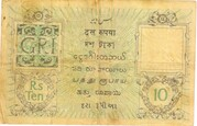10 Rupees (King George V - 1st Issue; Type 2) – reverse