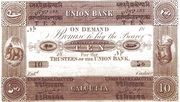 10 Company Rupees (Union Bank, Calcutta) – obverse