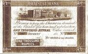 1000 Rupees (Oriental Bank, Bombay) – obverse