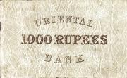 1000 Rupees (Oriental Bank, Bombay) – reverse