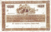 5 Rupees (Commercial Bank of India, Bombay) – obverse