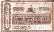 20 Sicca Rupees (Calcutta Bank) – obverse