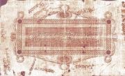 20 Sicca Rupees (Calcutta Bank) – reverse