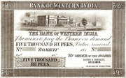 5000 Rupees (Bank of Western India, Bombay) – obverse