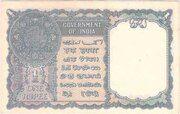 British India 1 Rupee KGVI 1944 (Third Issue) - Type 1 – reverse