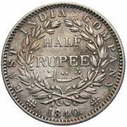 ½ Rupee - Victoria – reverse
