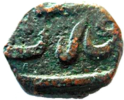 1/2 Paisa - Aurangzeb (Surat mint) – reverse