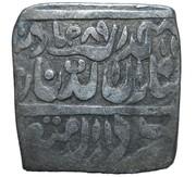 Rupee - Akbar Fathpur mint – reverse
