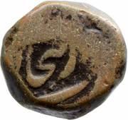 1 Paisa - Aurangzeb (Bijapur mint) – obverse
