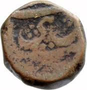 1 Paisa - Aurangzeb (Bijapur mint) – reverse