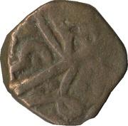 1 Paisa - Aurangzeb (Akbarabad mint) – reverse