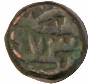 Nisfi - Akbar (Narnol mint) – reverse