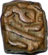 Falus - Shah Jahan (Ujjain mint) – reverse