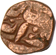 Nisfi - Jahangir (Bairata mint) – reverse