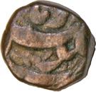 Damra - Akbar (Burhanpur mint) – reverse