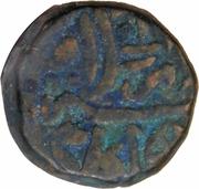 Nisfi - Humayun (Lahore mint) – reverse