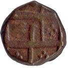 ½ Paisa Aurangzeb Alamgir (1658-1707) – reverse