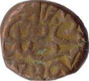 ½ Dam - Akbar (1556-1605AD) – reverse