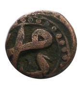 Damra - Akbar (No Mint Type) – obverse