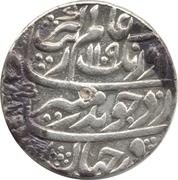 1 Rupee - Aurangzeb (Itawa mint) -  obverse