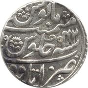 1 Rupee - Aurangzeb (Itawa mint) -  reverse
