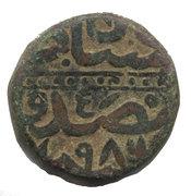 1 Dam - Akbar (1556-1605) – obverse