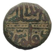 1 Dam - Akbar (1556-1605) – reverse