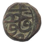 1 Nisfi - Akbar (1556-1605) – obverse
