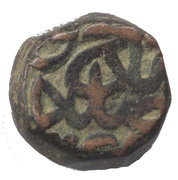 1 Nisfi - Akbar (1556-1605) – reverse