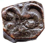 1 Tanka - Akbar (Malwa Type) – obverse