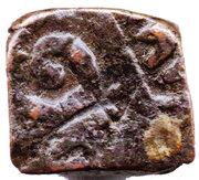 1 Tanka - Akbar (Malwa Type) – reverse