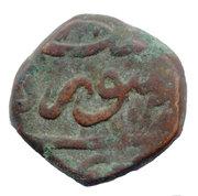 1 Paisa - Alamgir Aurangzeb 1658-1707AD – reverse