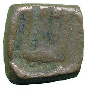 1 Tanka Akbar (Empereur Mongol) – obverse