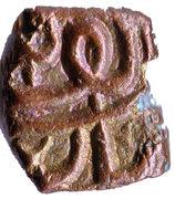½ Falus - Akbar (Ujjain) – obverse