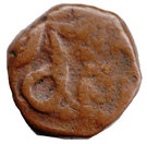 Damra - Muhammad Akbar – reverse
