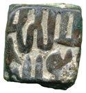 Tanka - Akbar (Ujjain mint) – obverse